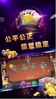 九乐棋牌游戏平台官网最新版下载