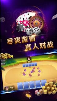 九乐棋牌安卓版游戏大厅下载
