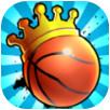 我篮球玩得贼6安卓版