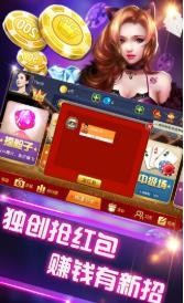 经典诈金花64HD安卓下载
