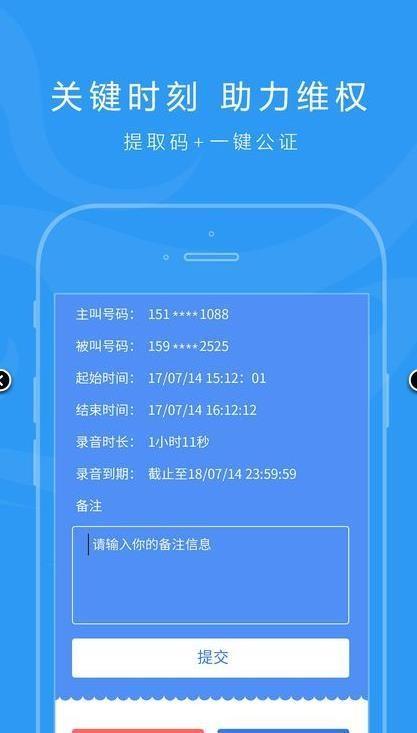 安存语录app安卓版下载