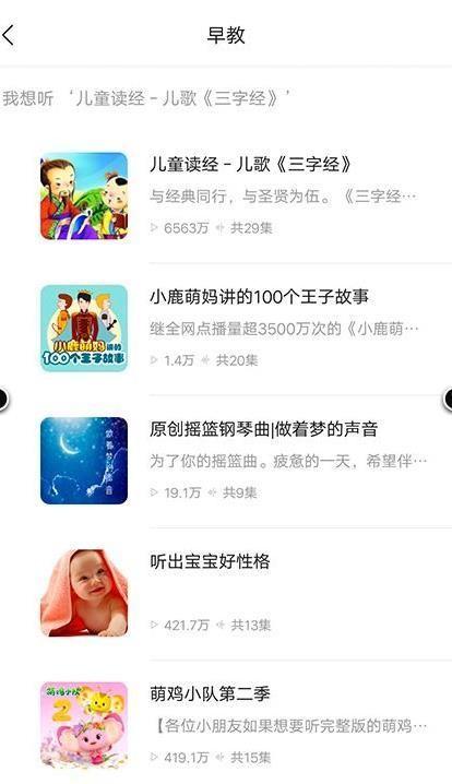 小布同学app安卓版下载