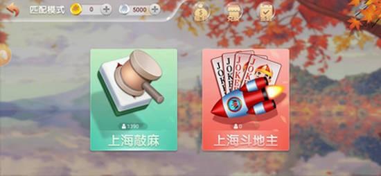 909棋牌最新正式版下载
