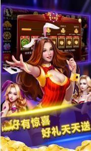 酷玩炸金花app下载最新版V5.4.4