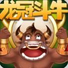 下载疯狂斗牛王最新版本