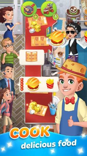烹饪日记游戏破解版