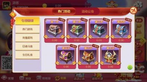 吉祥棋牌app官网下载