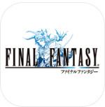 最终幻想16中文破解版最新版