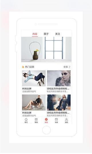 茂乐惠app手机版下载