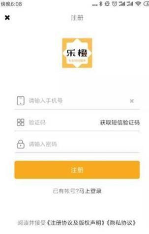 乐橙财经题库app官方版下载