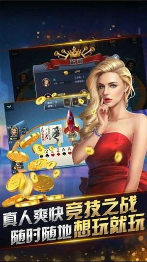 凤凰棋牌苹果手机版下载