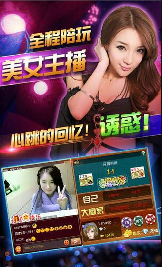 凤凰棋牌苹果手机版