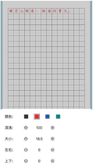 猫鱼字帖app手机版下载
