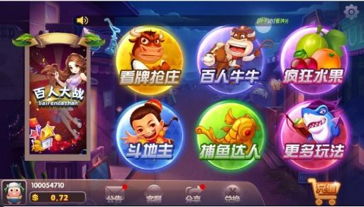 好赢斗牛棋牌最新版v3.6.4下载