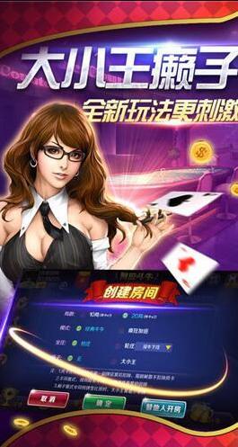 阿拉斗牛游戏中心下载v4.0.0
