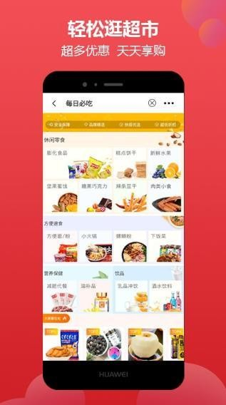 云鹿生活app安卓版下载