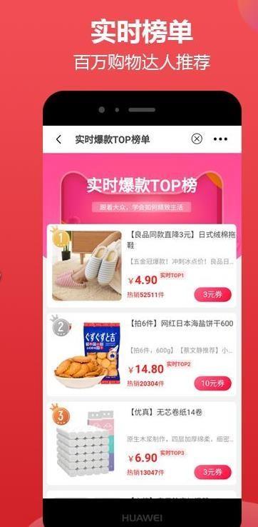 云鹿生活app手机版官方最新下载