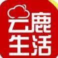 云鹿生活app手机版官方最新