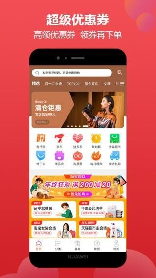 云鹿生活app手机版下载