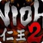 仁王2中文汉化版
