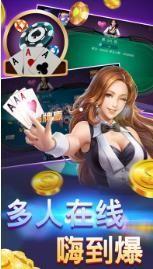 奇奇炸金花人民币版本app下载手机版
