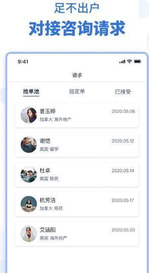 里手行家端app手机版官方最新下载