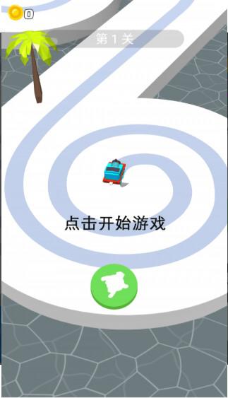 彩色线条大师游戏下载