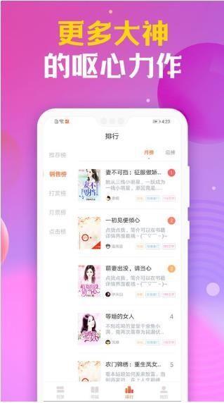 时阅文学app最新版下载