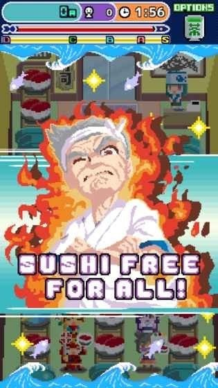 寿司转转饿手机版下载