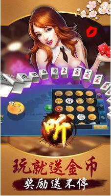 138棋牌官网最新版