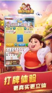 大唐斗地主红包版2.26.1 安卓最新版