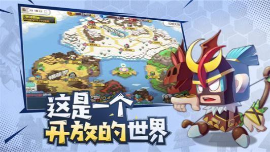 迷宫探险家游戏无限金币破解版