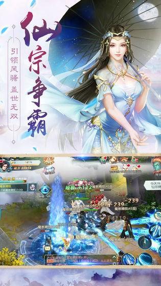 仙梦神王手机版下载