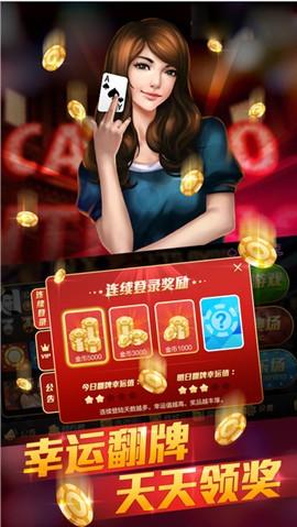 568棋牌app下载