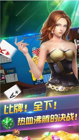 568棋牌官方网站安卓版