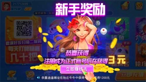 公牛棋牌手游官网下载