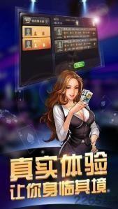 哈灵斗地主app下载v4.7最新版