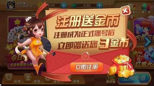 298棋牌官网app下载