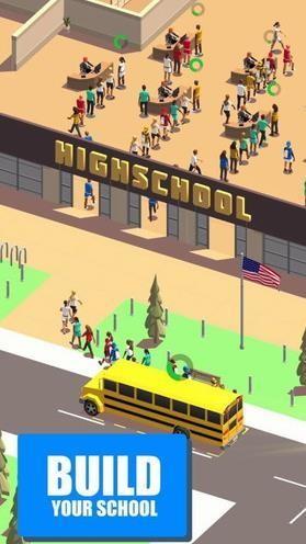 学校模拟器游戏无限金币破解版