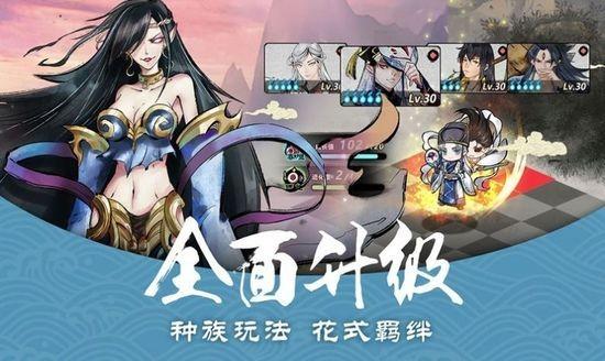 氏族攻防战正式版下载