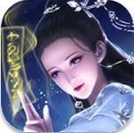 梦漓江湖录破解版