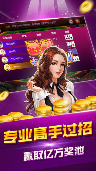 龙飞棋牌最新官网