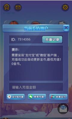 战神棋牌牛牛app下载客户端v4.3.0