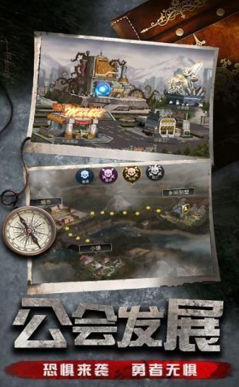 黎明生存游戏官网正式版