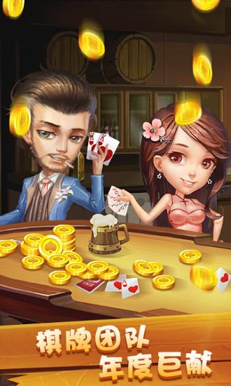 所有棋牌送彩金的app