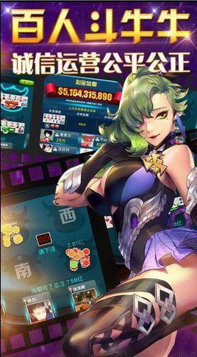 888棋牌app正式版下载