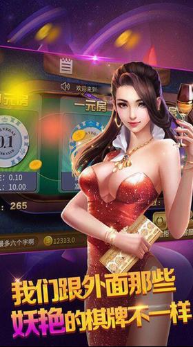 888棋牌游戏大厅下载