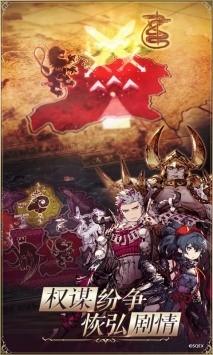 最终幻想勇气启示录幻影战争内测版下载