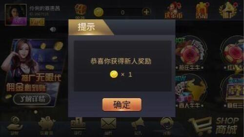 比特棋牌游戏官方下载