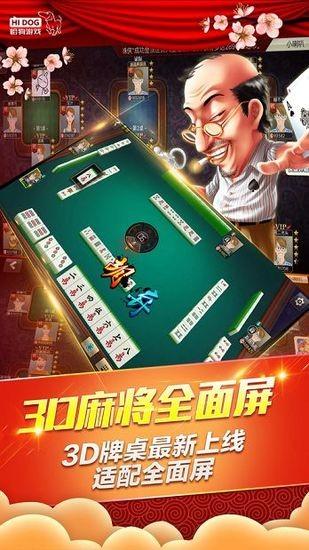 比特棋牌游戏最新版下载